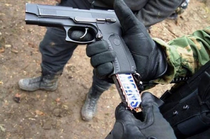 chocolate dentro de una pistola