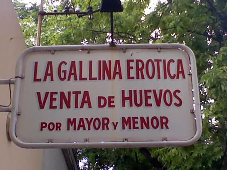 cartel de la mercería la gallina erótica