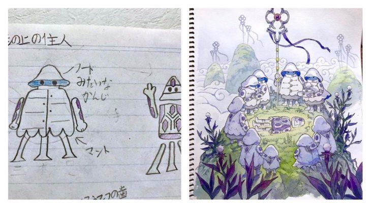 ilustración papá-hijo 7