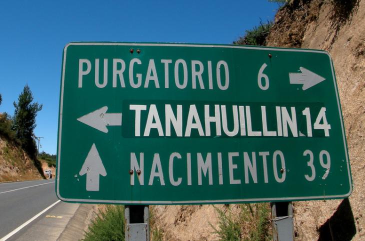 Lugares con nombres graciosos - purgatorio