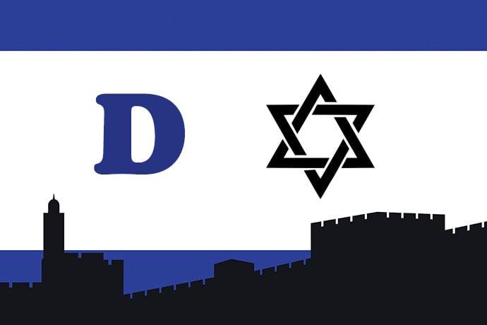 Dletra nombres judíos