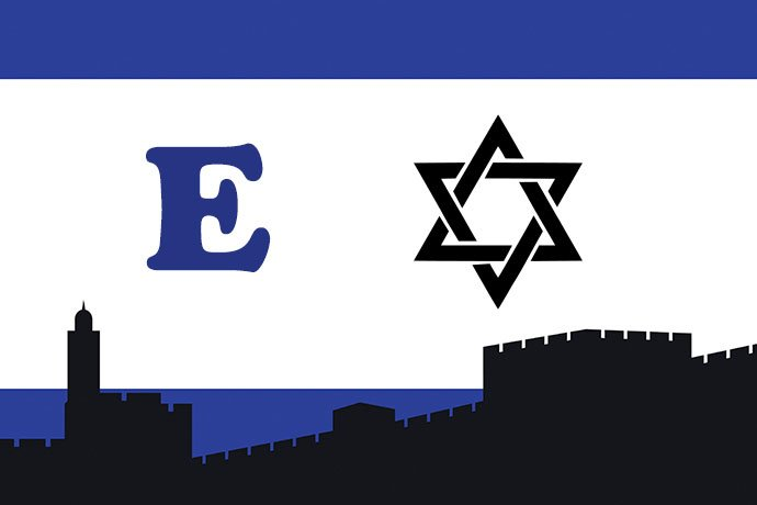 letra nombres judíos