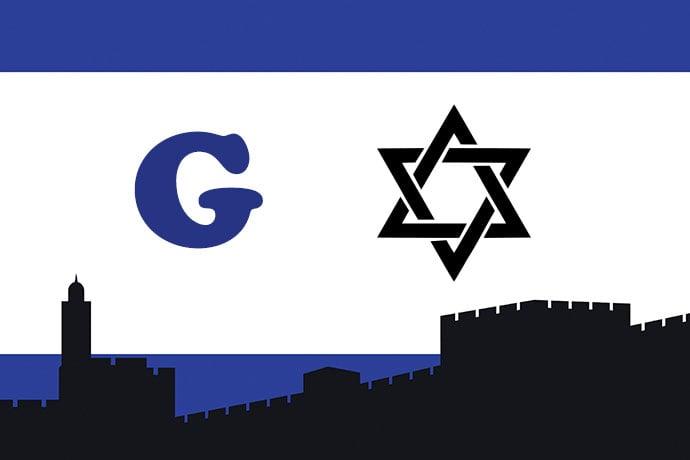LETRA G nombres judíos