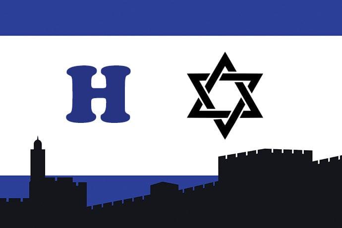 nombres judíos h