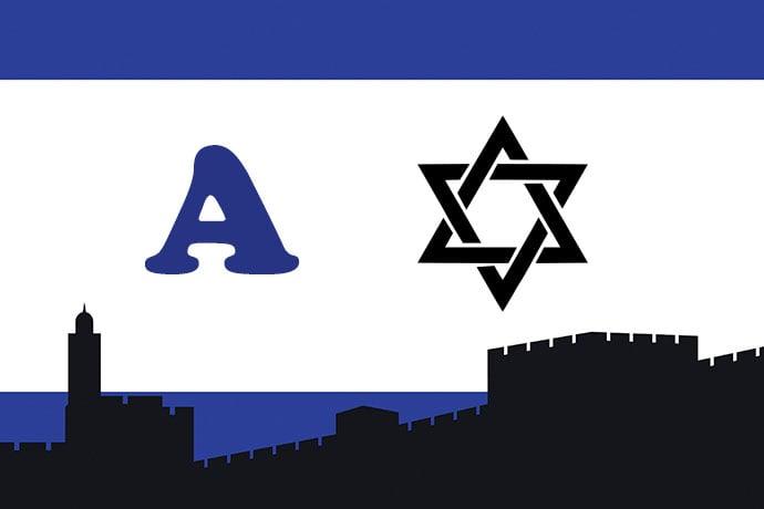 Letra nombres judíos A