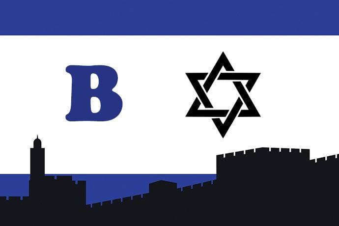 b Letra nombres judíos