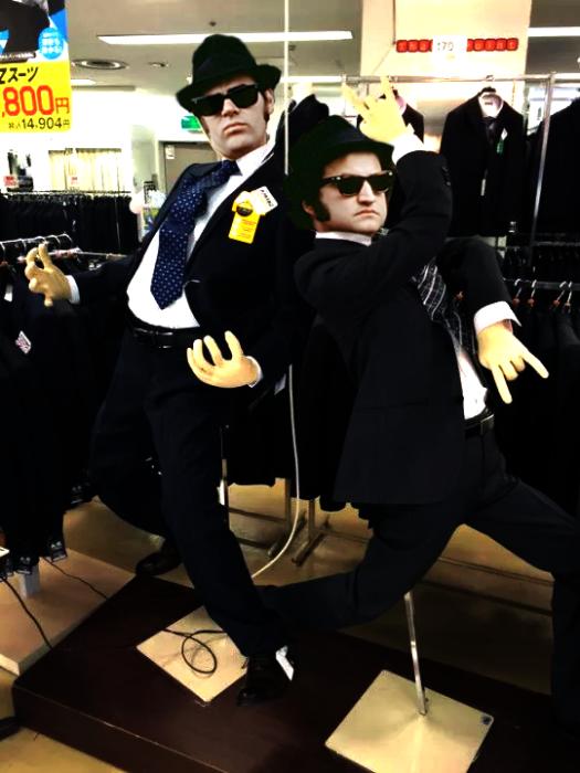 batalla photoshop hermanos caradura