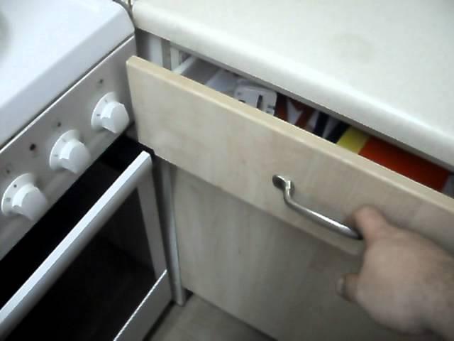 y como abro el cajón