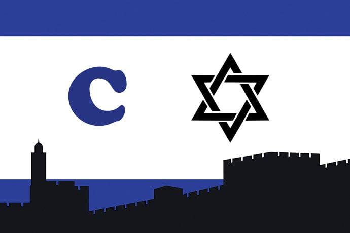 Letra nombres judíos c