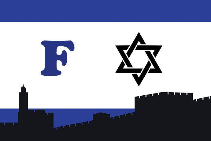 letra nombres judíos F