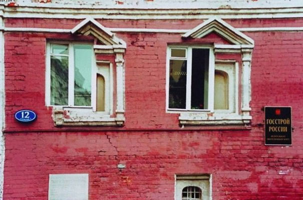 ventanas sobre ventanas