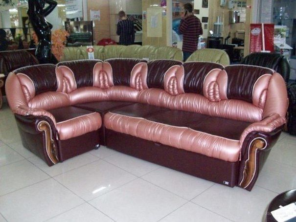 horrible sillón