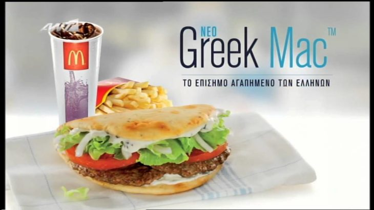 Greek Mac gyro con carne de hamburguesa