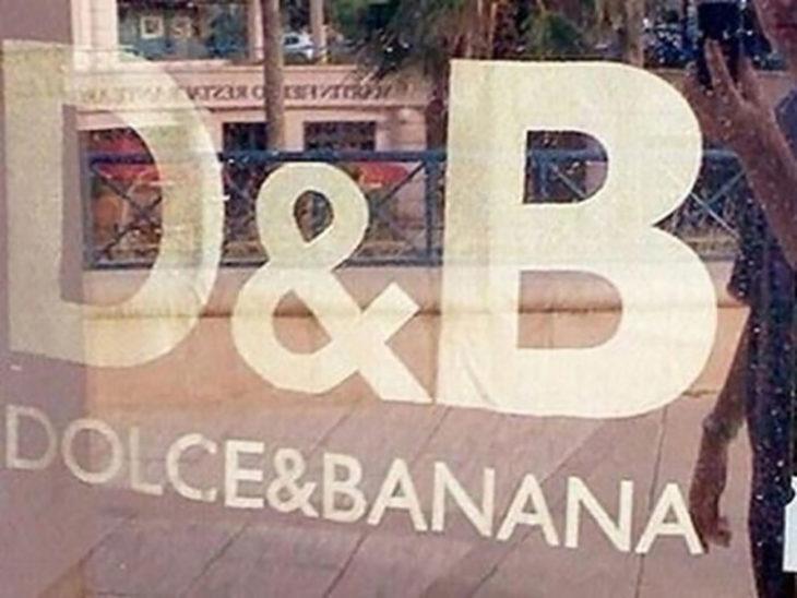marca imitación de Dolce & Gabbana