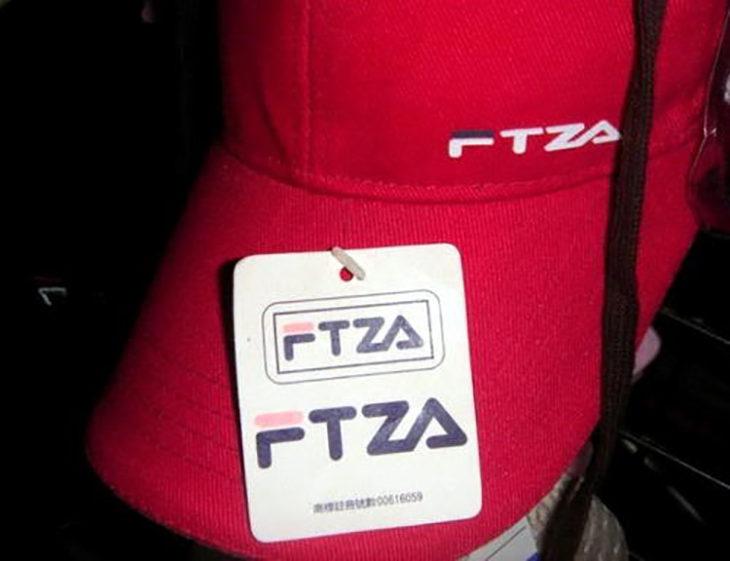 Gorra marca imitación de FILA