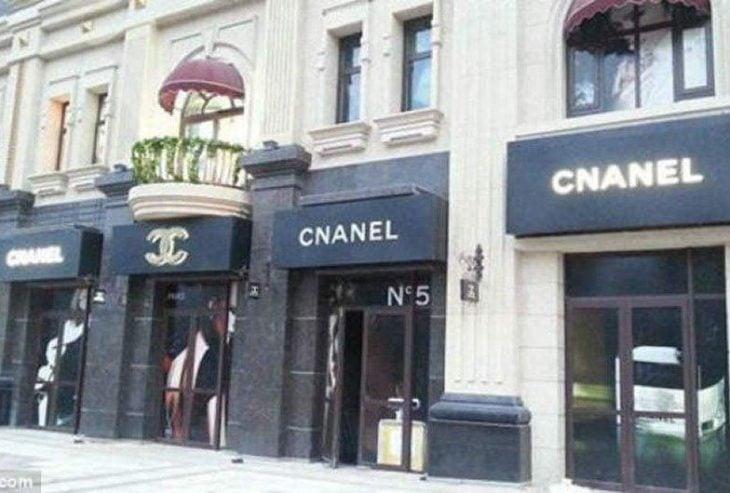 Tienda pirata de Chanel