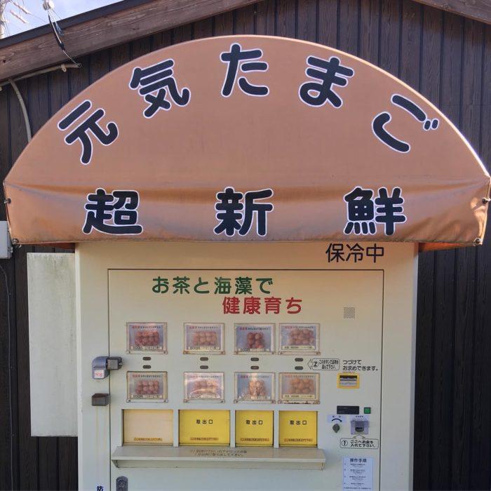 Máquina que vende huevos