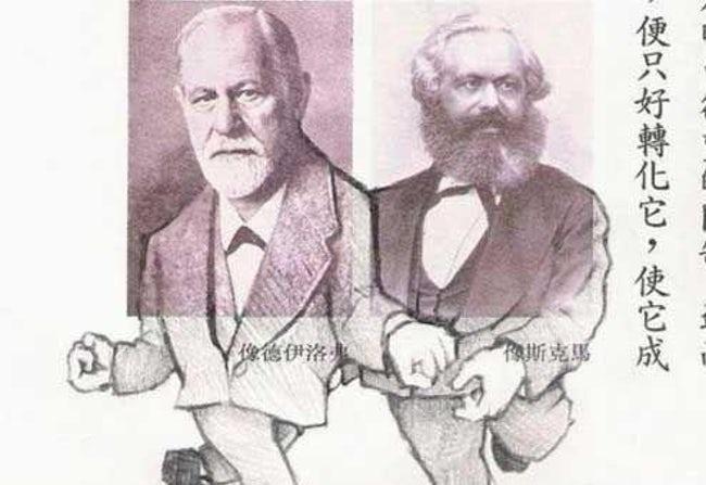 Los enanos de la historia