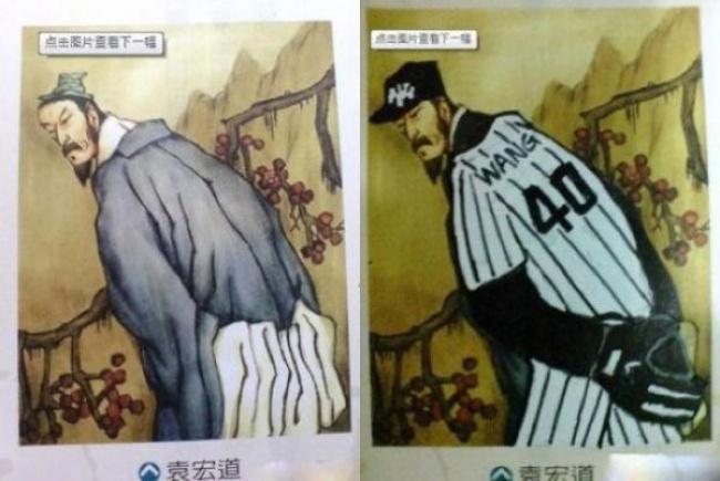 un peculiar jugador de béisbol