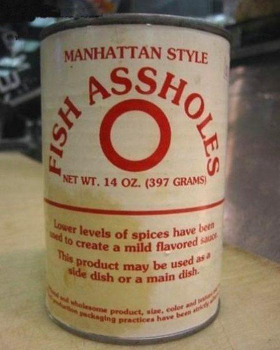 salsa de cola de pez