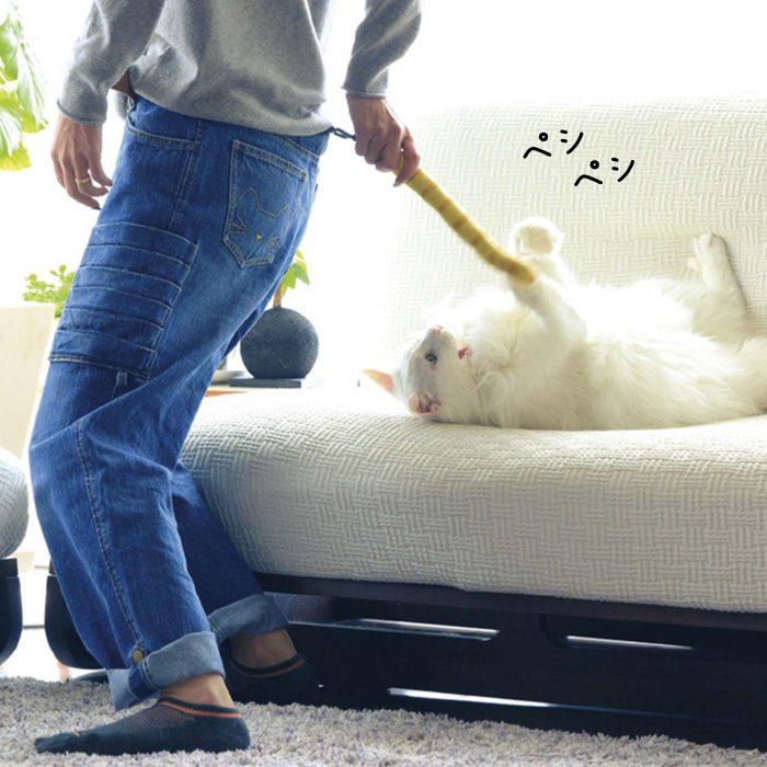 Jeans cola de gato