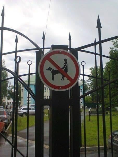 anuncio prohibido fornicar coger perros