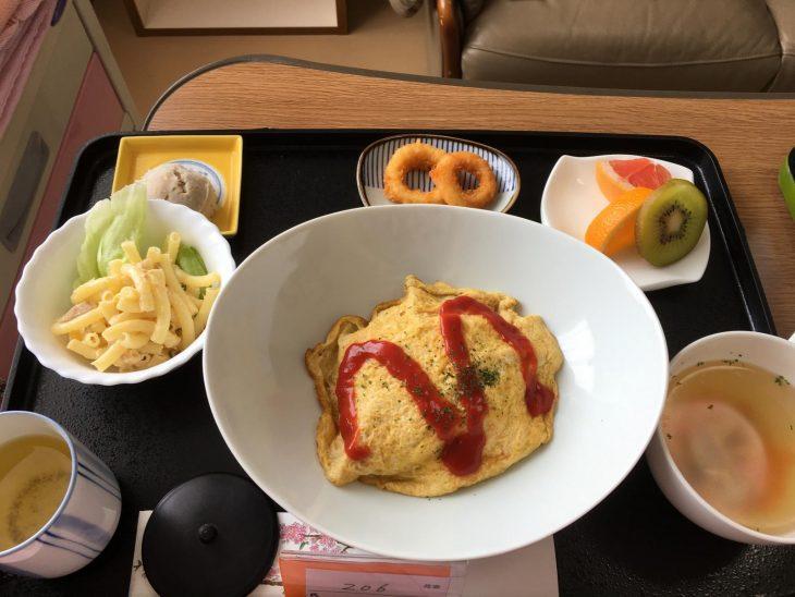 huevo catsup japón
