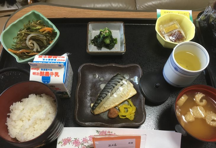 comida hospital pez