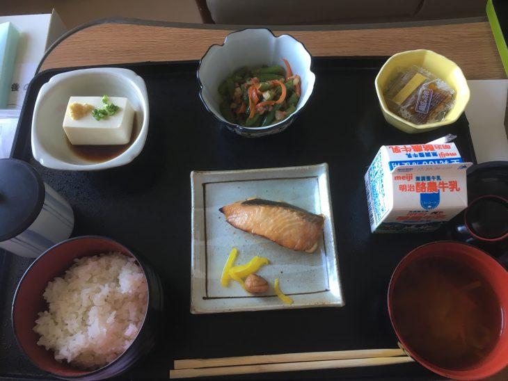 comida del hospital