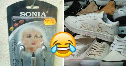 Cover productos tan mal hechos que solo pueden provenir de la tienda del dólar