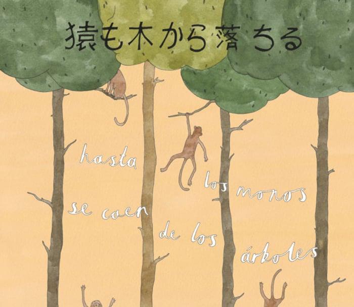 Hasta los monos se caen de los árboles