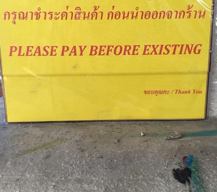 anuncio pague antes de existir