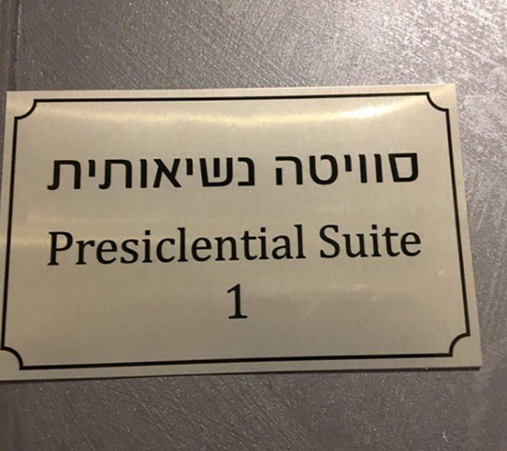 cartel que dice suite presiclential