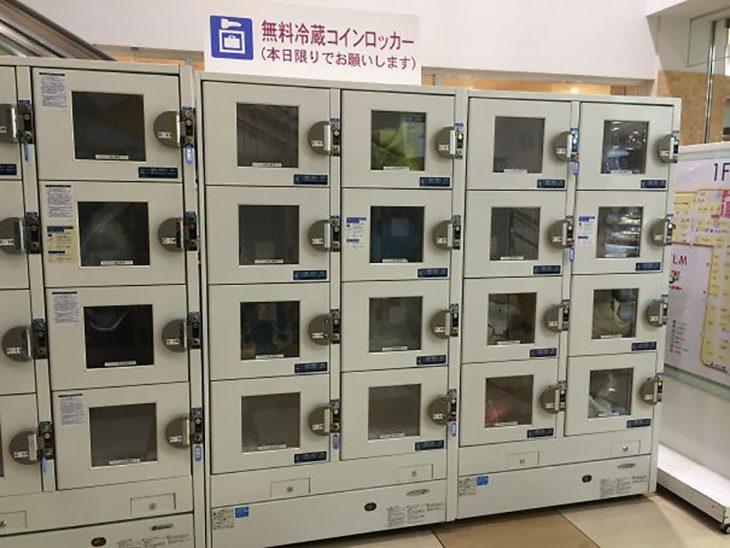 refrigeradores en los centros comerciales para guardar perecederos