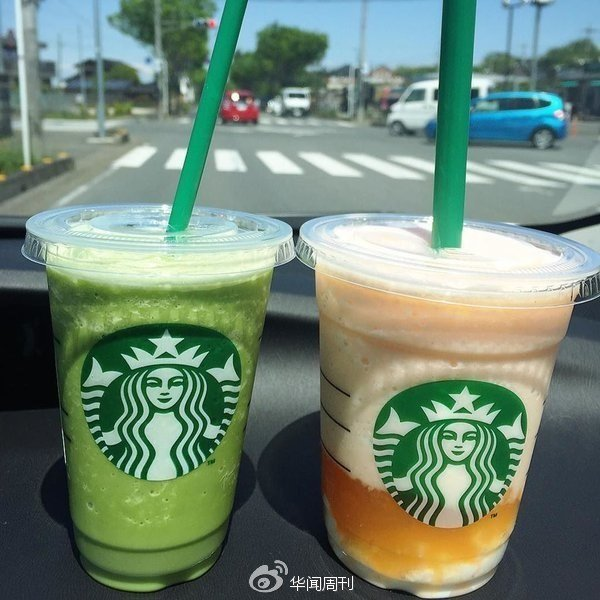 snack starbucks