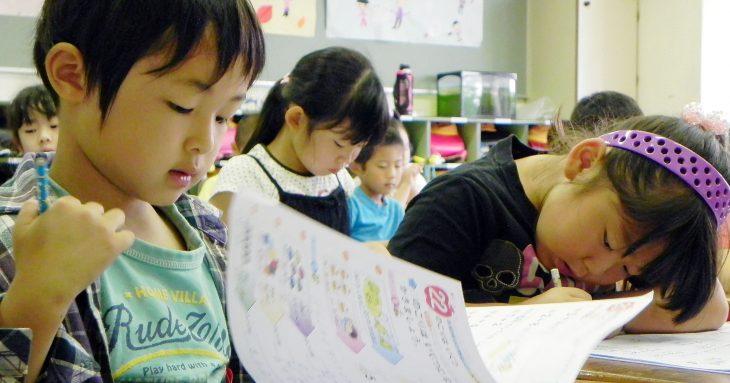 niño japonés leyendo