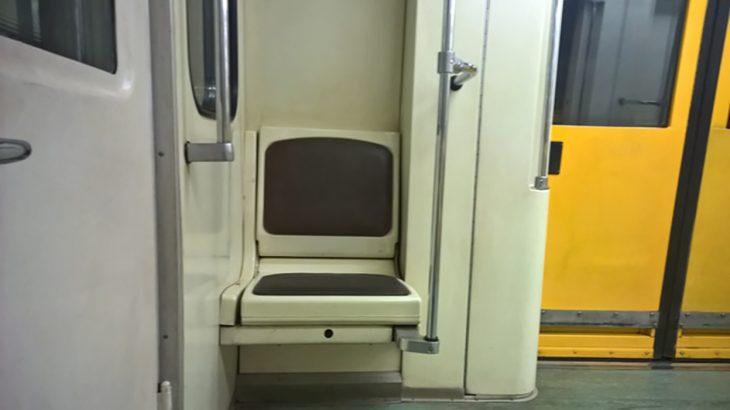asiento individual en el transporte público