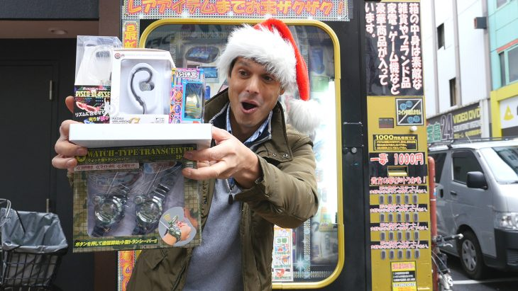máquina expendedora de regalos