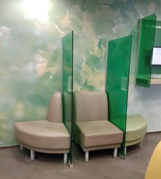sillón para introvertidos
