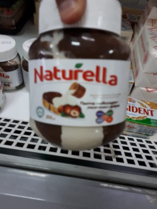 copia pirata de nutella