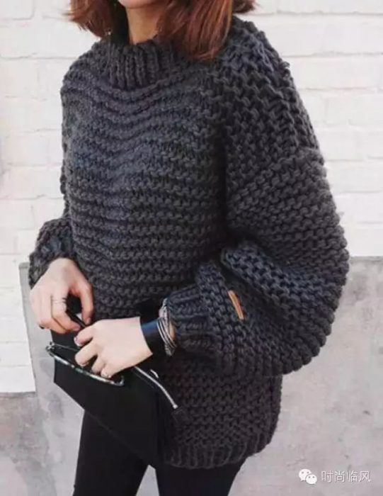 outfit de otoño con suéter