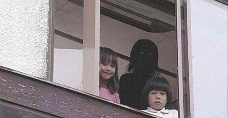 fantasma japonés