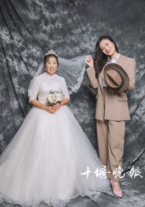 señora e hija